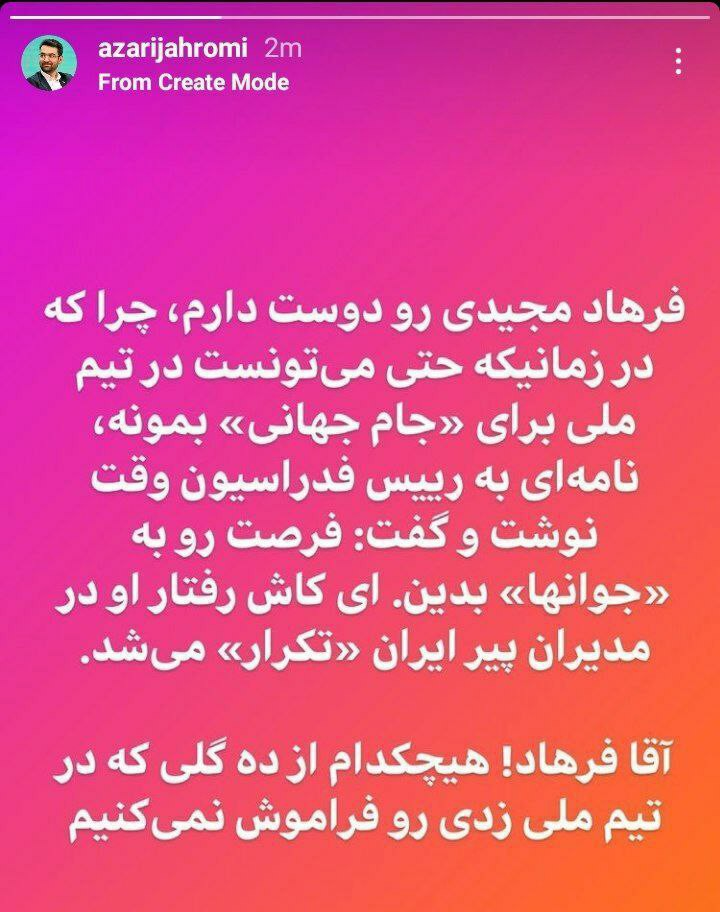 IMG_20210516_105509_267
