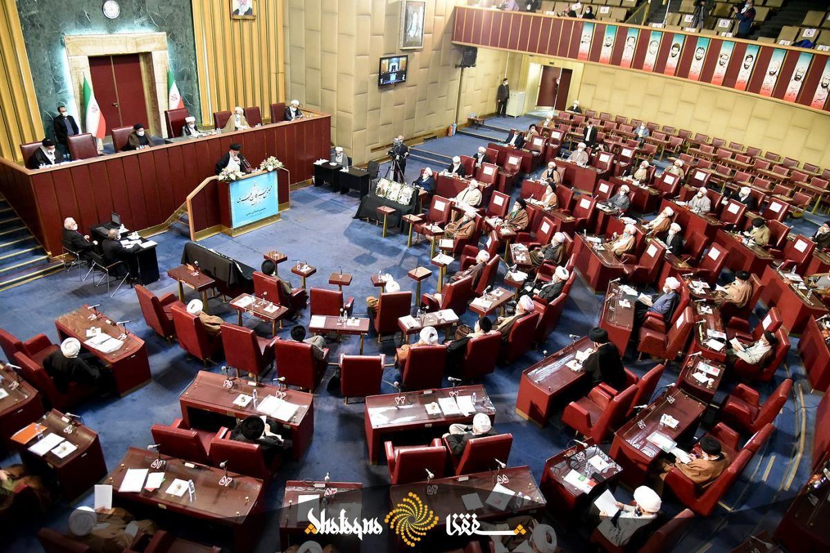 نهمین اجلاس خبرگان رهبری به تعویق افتاد