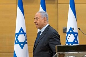 10 سال زندان در انتظار نتانیاهو!