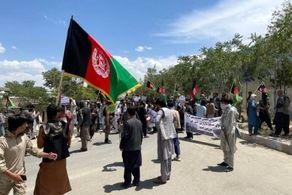 سیاست آمریکا در قبال افغانستان در چهارچوب راهبرد جهانی