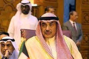 کویت علیه ایران!