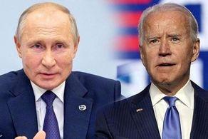 بایدن و پوتین توافق کردند!