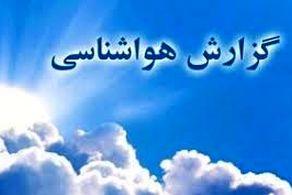 هشدار؛ بارش باران، رعدوبرق و وزش باد شدید