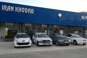 ظرفیت محصولات ایران خودرو در طرح فروش فوری مرحله شانزدهم + جدول