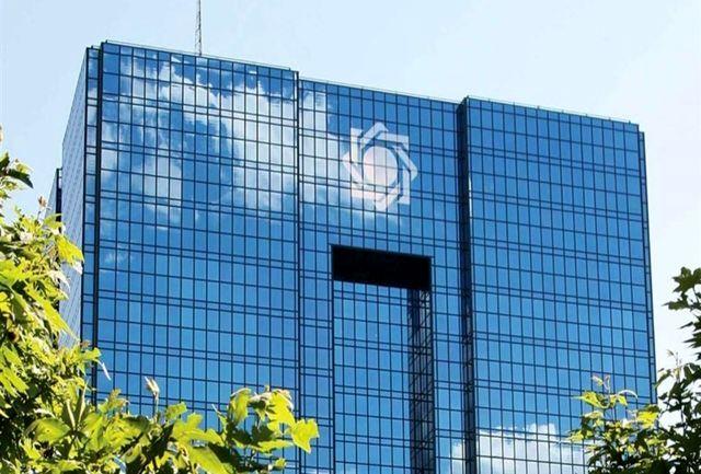 گزینه تصدی ریاست بانک مرکزی کیست؟