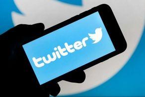 خریدار صفحات توییتری دارای حکم انسداد، مجرم شناخته میشود