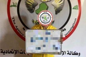 مفتی داعش دستگیر شد+جزییات