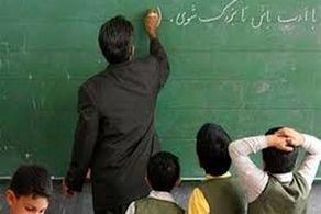 جزئیات پرداخت مابه التفاوت 5 ماهه حقوق معلمان اعلام شد + زمان پرداخت