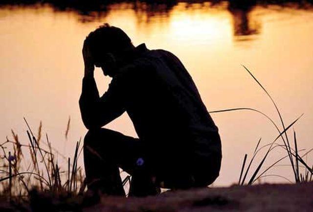 این بیماریها ناشی از افسردگی هستند !