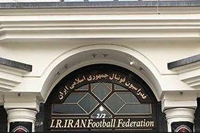 اشتباه عجیب فدراسیون، ایران را از تماشاگر محروم کرد!