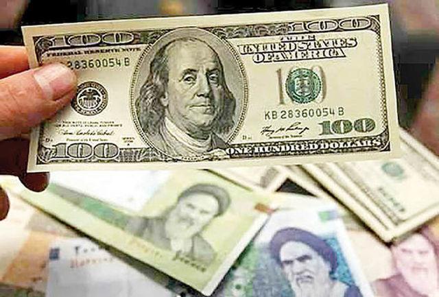 خداحافظ دلار ۴۲۰۰ تومانی