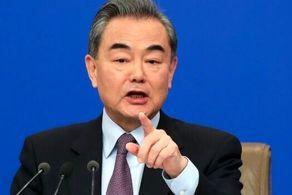 چین: به آمریکا یاد میدهیم چگونه با دیگران رفتار کند!