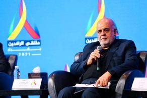 دور جدید مذاکرات جدید ایران و عربستان در راه است/زمان و مکان مشخص شد؟+جزییات