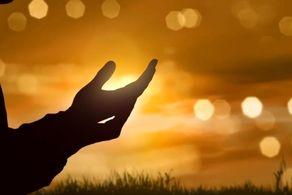 دعاهای سریع الاجابه توصیه شده