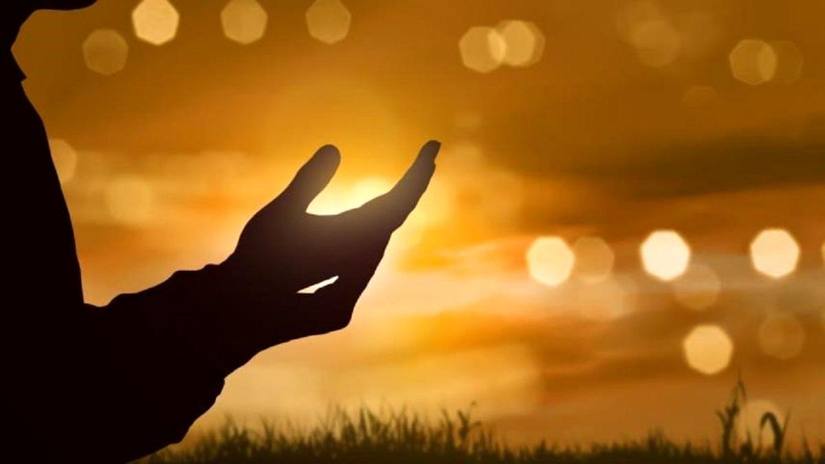 دعایی معجزه گر که خواندن آن حاجات را برآورده میکند