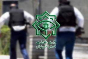 ضربه سنگین وزارت اطلاعات به گروه انحرافی