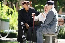 بازنشستگان تامین اجتماعی حتما بخوانند / خبر خوش