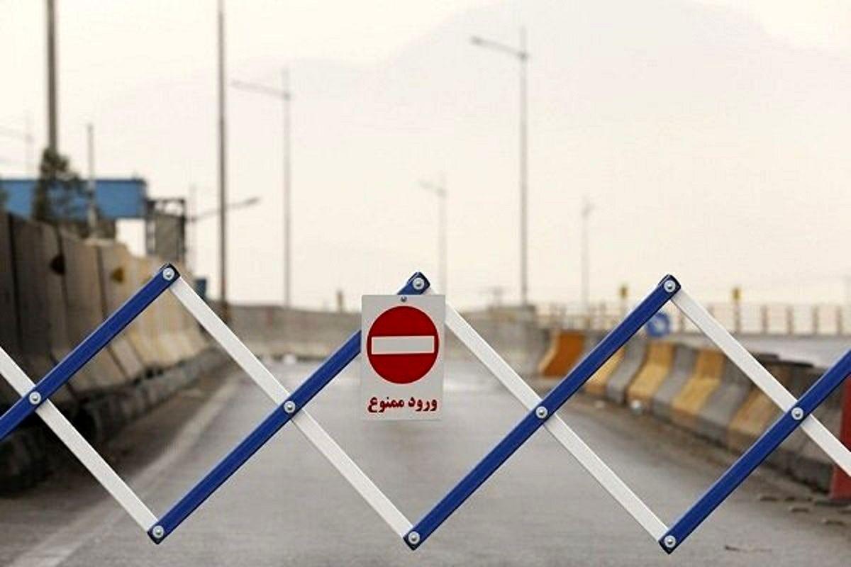 قرنطینه یک هفتهای جادههای شرق تهران آغاز شد
