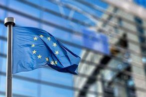 اتحادیه اروپا اظهار نگرانی کرد+جزییات