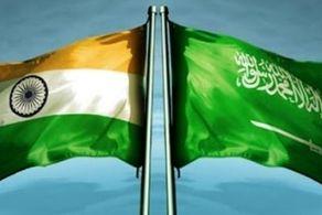 سرمایه گذاری مشترک هند و عربستان