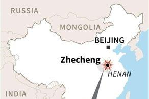 فاجعه در چین/18 کودک کشته شدند+جزییات