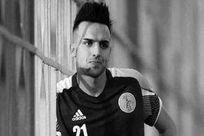مرگ ناگهانی فوتبالیست سرشناس در حین تمرین
