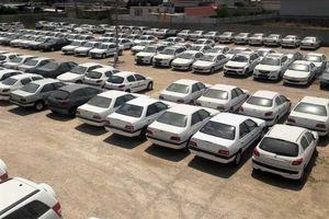 خودروهای زیر ۲۵۰ میلیون در بازار خودرو
