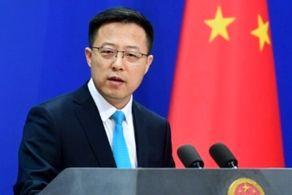 چین درخواست آمریکا را رد کرد!+جزییات