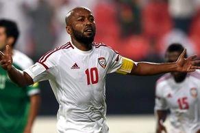کاپیتان معروف اماراتی از رویارویی با پرسپولیس محروم شد