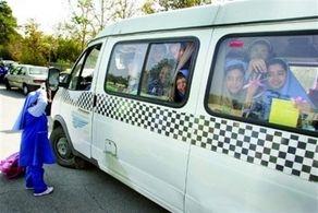 الزام واکسینه شدن رانندگان سرویس مدارس