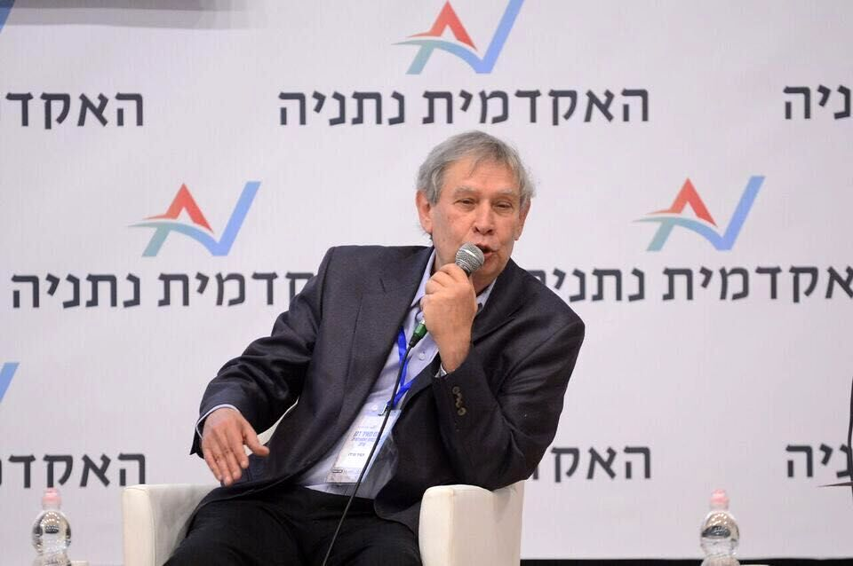 نتانیاهو سیاست در مقابل ایران را نقض کرده است
