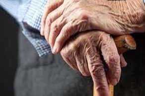 پیرترین انسان جهان چه شکلی است؟+ عکس