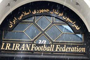 رقم بدهی فدراسیون فوتبال رکورد تاریخی زد!