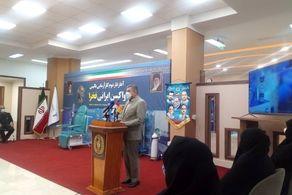 ایران به جمع تولید کنندگان واکسن کرونا پیوسته است