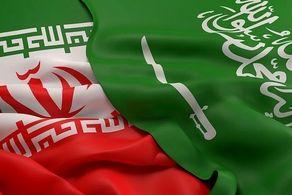 هدف مذاکره عربستان با ایران مشخص شد+جزییات