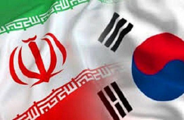 گفتوگوی جدید برجامی با کره جنوبی انجام شد
