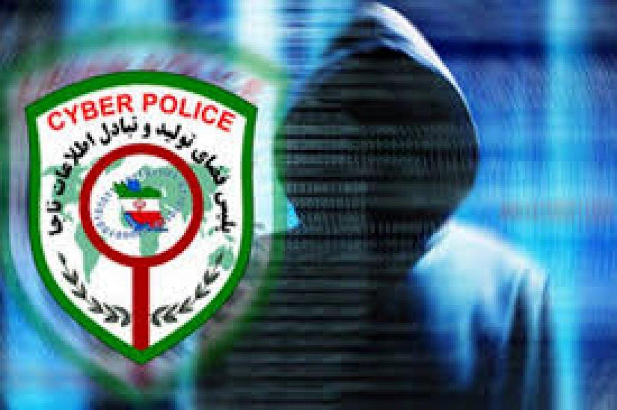 هشدار پلیس در خصوص خریدهای اینترنتی دانش آموزان