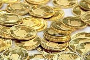 قیمت سکه و طلا افزایش یافت / رشد 80 هزار تومانی قیمت سکه