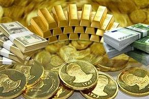 قیمت سکه و طلا در بازار / سکه یه 11 میلیون و 950 تومان رسید