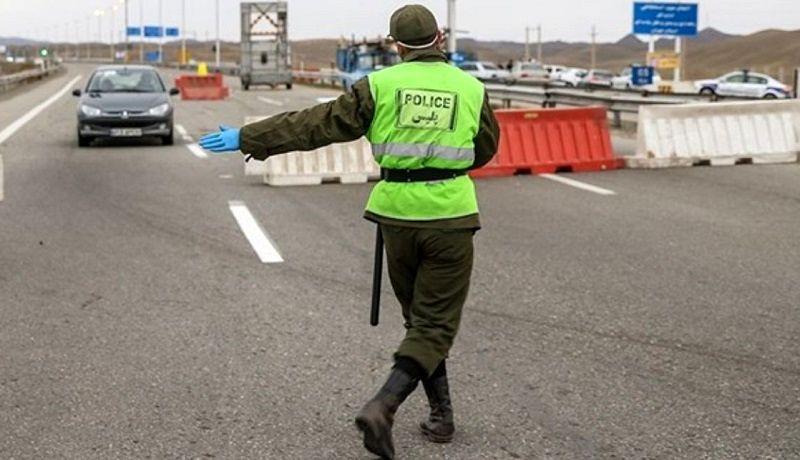 جریمه سفر در شرایط کرونایی چقدر است؟