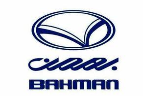 شرایط جدید فروش محصولات گروه بهمن اعلام شد