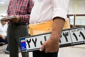 اطلاعیه ناجا در خصوص خرید و فروش وکالتنامه ای خودرو