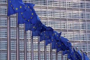 اتحادیه اروپا در اجرای این توافق ناکام ماند!