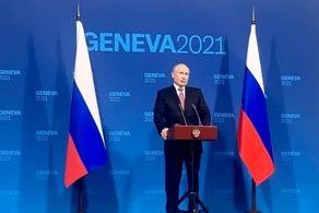 رضایتمندی پوتین از مذاکره با بایدن!+جزییات