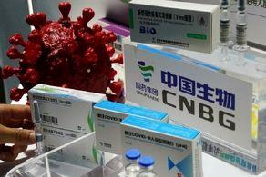 چین آزمایش اولین داروی کرونای خود را آغاز کرد