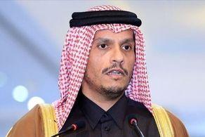 وزیرخارجه قطر به نماینده ویژه آمریکا در امور ایران چه گفت؟