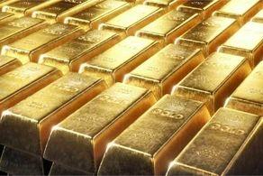 قیمت جهانی طلا امروز 21 بهمن 99 / اونس طلا به 1841 دلار و 11 سنت رسید