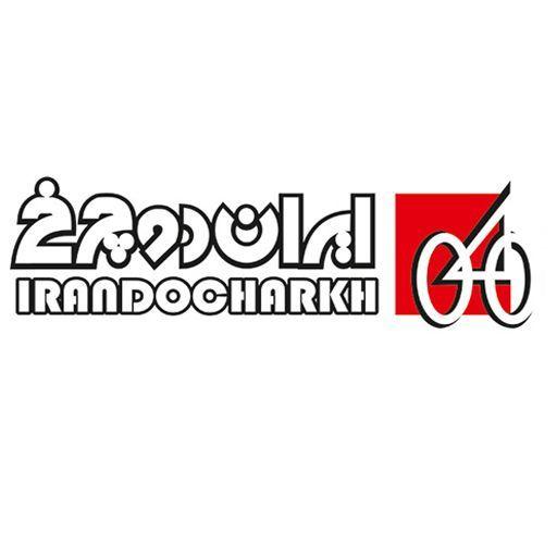 شرایط فروش اینترنتی محصولات ایران دوچرخ اعلام شد