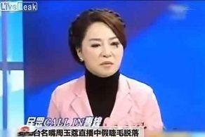 لو رفتن راز عجیب مجری زن در برنامه زنده تلویزیونی! + عکس