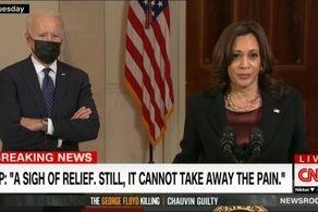 کامالا هریس نگران شد/مشکلی بزرگ تمام آمریکا را فرا گرفته است